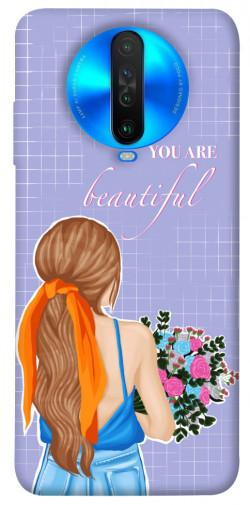 Чехол itsPrint You are beautiful для Xiaomi Poco X2