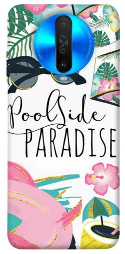 Чехол itsPrint Poolside paradise для Xiaomi Poco X2