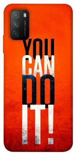Чехол itsPrint You can do it для Xiaomi Poco M3