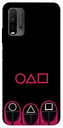 Чехол itsPrint Squid Game picture 5 для Xiaomi Redmi Note 9 4G / Redmi 9 Power / Redmi 9T