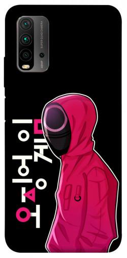 Чехол itsPrint Squid Game picture 7 для Xiaomi Redmi Note 9 4G / Redmi 9 Power / Redmi 9T