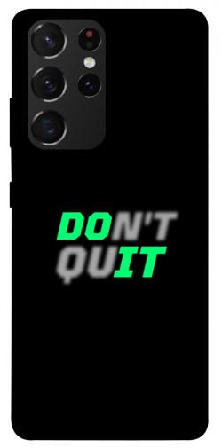 Чехол itsPrint Don't quit для Samsung Galaxy S21 Ultra