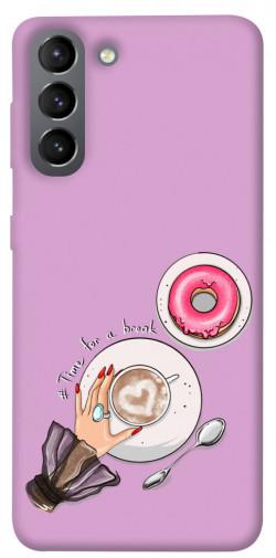 Чехол itsPrint Time for a break для Samsung Galaxy S21