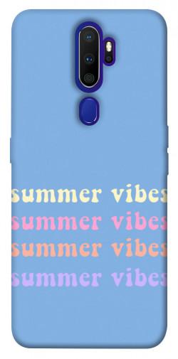 Чехол itsPrint Summer vibes для Oppo A9 (2020)