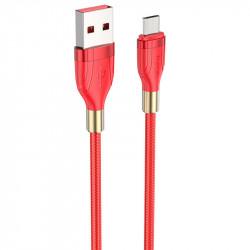 "Дата кабель Hoco U92 ""Gold collar"" MicroUSB (1.2 m)"
