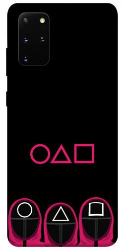 Чехол itsPrint Squid Game picture 5 для Samsung Galaxy S20+
