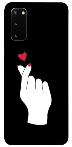 Чехол iPrint Сердце в руке для Samsung Galaxy S20