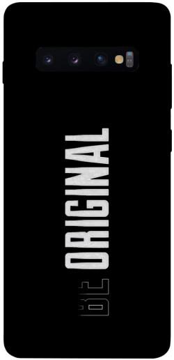 Чехол itsPrint Be original для Samsung Galaxy S10+