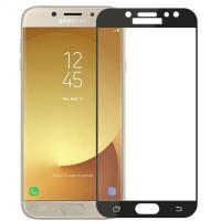 Защитное цветное стекло Mocolo (full glue) на весь экран для Samsung J330 Galaxy J3 (2017)