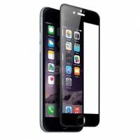 """Гибкое ультратонкое стекло Caisles для Apple iPhone 6/6s (4.7"""")"""