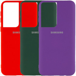 Чехол Silicone Cover My Color Full Protective (A) для Samsung Galaxy S21 Ultra
