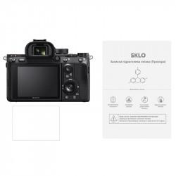 Защитная гидрогелевая пленка SKLO (экран) (тех.пак) для SONY A7R V