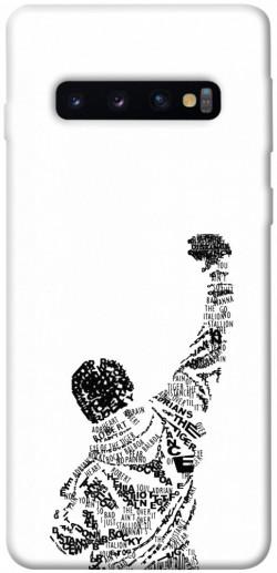 Чехол itsPrint Rocky man для Samsung Galaxy S10