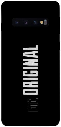 Чехол itsPrint Be original для Samsung Galaxy S10