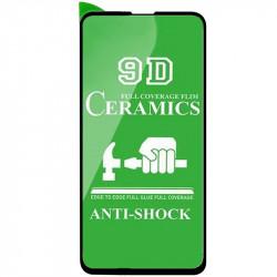 Защитная пленка Ceramics 9D (без упак.) для Samsung Galaxy S10e