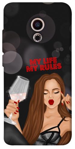 Чехол itsPrint My life my rules для Meizu Pro 6