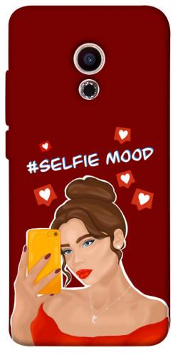 Чехол itsPrint Selfie mood для Meizu Pro 6