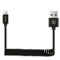 Дата кабель Baseus Elastic USB to Lightning 1.8A  (1.6m)