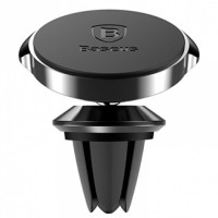 Автодержатель Baseus (SUER-A01) Small Ears Magnetic Suction Bracket Air Outlet
