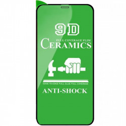 "Защитная пленка Ceramics 9D (без упак.) для Apple iPhone 12 mini (5.4"")"