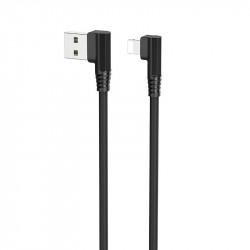 """Дата кабель Hoco U83 """"Puissant Silicone"""" Lightning (1.2 m)"""