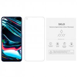 Защитная гидрогелевая пленка SKLO (экран) (тех.пак) для Realme 7i / Realme C17