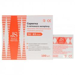 Салфетки спиртовые JS (изопропиловый спирт) (56x65 мм) упак. 100 шт.
