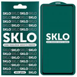 "<span class=""text-orange bold"">Серия</span> Защитное стекло SKLO 5D (full glue)"