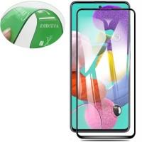 Защитная пленка Ceramics 9D (без упак.) для Samsung Galaxy A51
