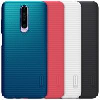 Чехол Nillkin Matte для Xiaomi Redmi K30 / Poco X2