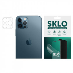 "Защитная гидрогелевая пленка SKLO (на камеру) 4шт. для Apple iPhone 13 mini (5.4"")"