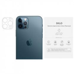 Защитная гидрогелевая пленка SKLO (на камеру) 4шт. (тех.пак) для Apple iPhone 4/4S