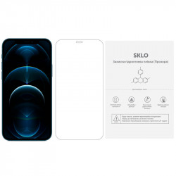 "Защитная гидрогелевая пленка SKLO (экран) (тех.пак) для Apple iPhone 12 (6.1"")"