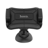 Автодержатель Hoco CA43 раздвижной (65mm - 88mm)