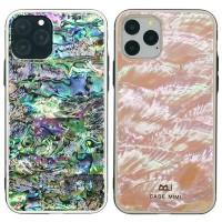 """Пластиковый переливающийся чехол Seashell для Apple iPhone 11 Pro (5.8"""")"""