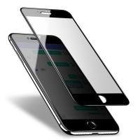 "Защитное цветное 3D стекло Mocolo для Apple iPhone 6 plus / 6s plus / 7 plus / 8 plus (5.5"")"