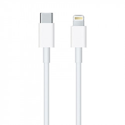 Дата-кабель для iPhone Type-C to Lightning (AAA grade) 1m (box)