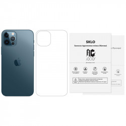 "Защитная гидрогелевая пленка SKLO (тыл) 10шт. (тех.пак) для Apple iPhone 12 (6.1"")"