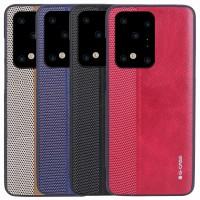 Чехол-накладка G-Case Earl Series для Samsung Galaxy S20 Ultra