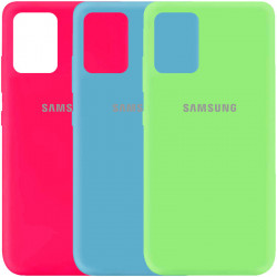 Чехол Silicone Cover My Color Full Protective (A) для Samsung Galaxy A72 4G / A72 5G