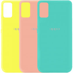 Чехол Silicone Cover My Color Full Protective (A) для Oppo A52 / A72 / A92