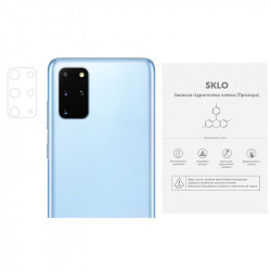 Защитная гидрогелевая пленка SKLO (на камеру) 4шт. (тех.пак) для Samsung Galaxy M02s