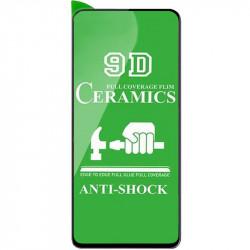 Защитная пленка Ceramics 9D (без упак.) для Xiaomi Mi 10T/10T Pro/10T Lite/Poco X3 NFC/X3 Pro