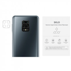 Защитная гидрогелевая пленка SKLO (на камеру) 4шт. (тех.пак) для Xiaomi Redmi Note 9 4G / Redmi 9 Po