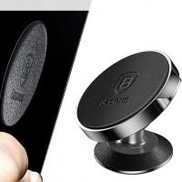 Автодержатель Baseus Small Ears Series Vertical Magnetic Bracket Leather Type