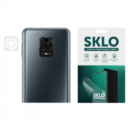 Защитная гидрогелевая пленка SKLO (на камеру) 4шт. для Xiaomi Redmi Note 9 / Redmi 10X
