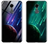 TPU+Glass чехол светящийся в темноте для Xiaomi Redmi Note 4X / Note 4 (Snapdragon)