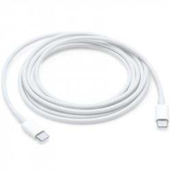 Дата кабель для Apple iPhone USB-C to Type-C (AAA grade) (1m) (тех.уп.)