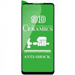 Защитная пленка Ceramics 9D (без упак.) для Samsung Galaxy A21 / A21s