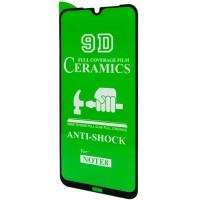 Защитная пленка Ceramics 9D (без упак.) для Xiaomi Redmi Note 8